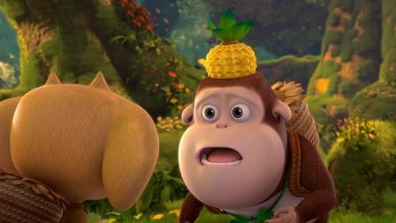 熊出没: 吉吉要一个人去找自己的香蕉了