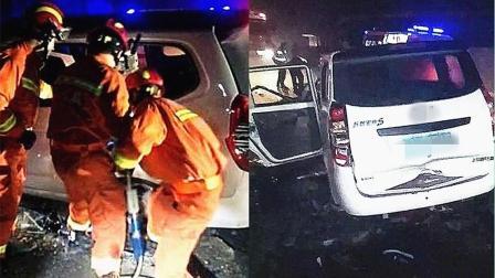 西安发生交通事故致10死2伤