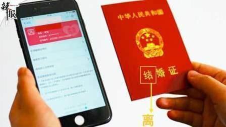 【整点辣报】电子离婚证/锤子被曝裁员/上海一航班中断起飞