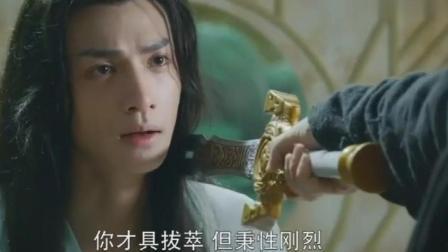 《香蜜》这把剑不是让旭凤润玉骨肉相残的!