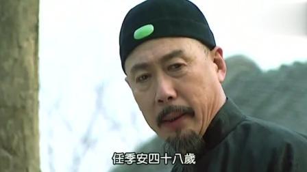 雍正王朝: 康熙闯法场救下张五哥, 大骂枉法官员眼瞎了