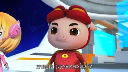 猪猪侠之超星萌宠 阿五也想和猪猪侠一块出任务