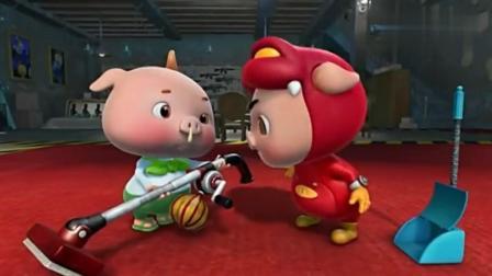 《猪猪侠》小猪猪抱怨扫地累 小呆呆拿吸尘器扫更累