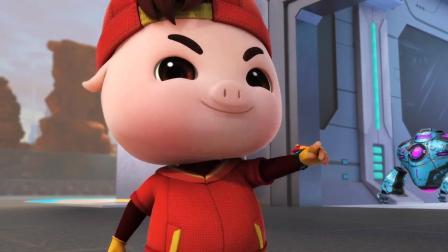 猪猪侠之超星萌宠 猪猪侠运送机器人