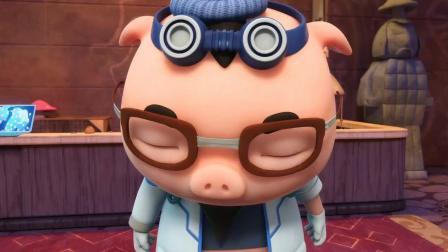 猪猪侠之超星萌宠  引诱苦瓜大作战