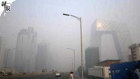 北京多区今早大雾 多条高速封闭