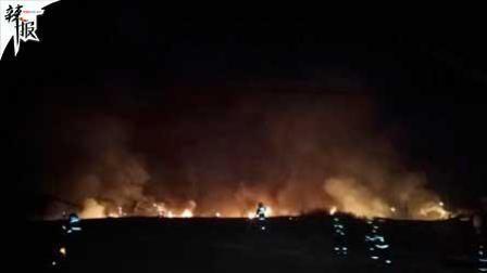突发! 大连森林动物园附近起火爆炸