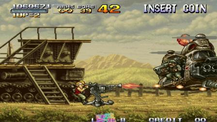 合金弹头3: 不管将军发动多少攻击, 都能够被大神轻易躲掉