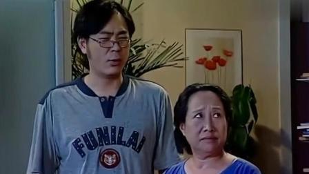 家有儿女: 刘星半夜上厕所嘿嘿哈哈, 最后一家人哈, 这段承包你一年的笑点
