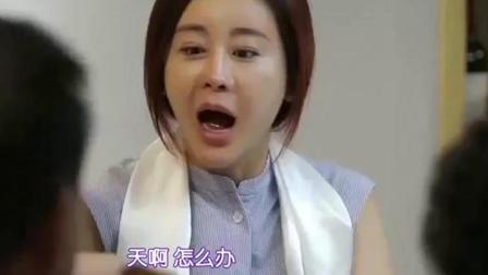 妻子的味道: 中国婆婆给怀孕韩国儿媳准备了这个, 韩国众MC一脸懵!