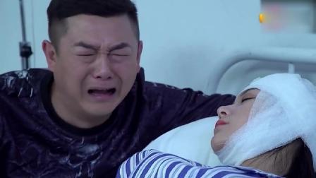 关东微喜剧: 媳妇车祸身亡, 丈夫家中发现保险单, 坐地痛哭!
