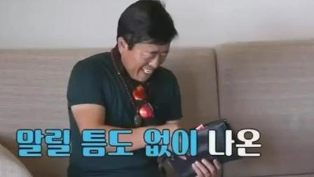 陈华爸爸给咸素媛五个红包, 可以买房买车, 把韩国艺人吓了一跳!