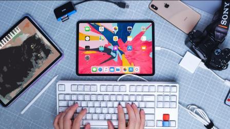 全新11英寸iPad Pro双色评测: 又很贵又很强!