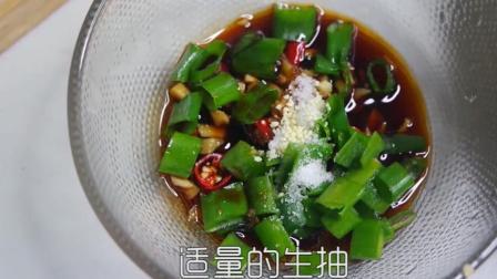 芹菜很好吃的做法, 不用炒, 香脆可口, 保准天天吃不够!
