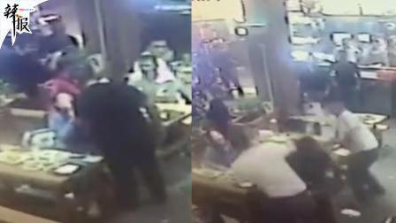 监拍: 男子餐厅狂扇女友 遭众人围殴