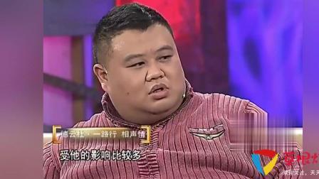 鲁豫有约: 孙越谈郭德纲给他的第一印象, 看他怎么说!