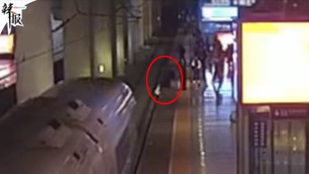 她和男友闹着玩 跳站台逼停高铁