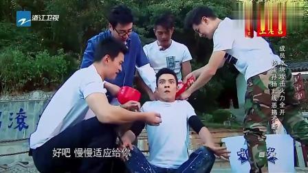 孙杨拿冰块这样对韩东君, 最后韩东君都脱衣服了!