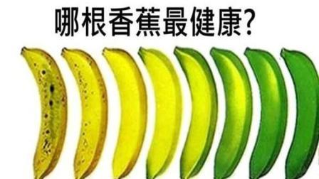 这两种水果润肠通便的效果要比香蕉好哦