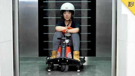 《疯狂女司机》预告片正式上线 办公楼都被她玩坏了-30秒懂车