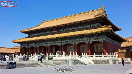 北京故宫-世界现存最大、最完整的皇家宫殿建筑群04