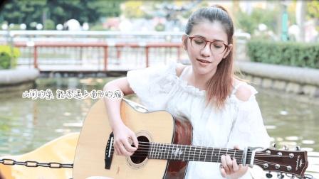 《可能否》小小凤吉他弹唱