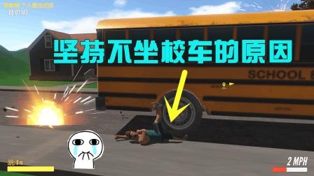 爸爸不让儿子坐校车, 坚持踩单车送儿子上学, 知道原因后很无奈!