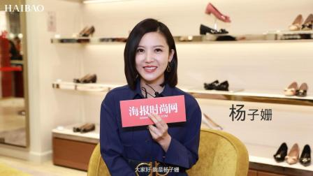 """杨子姗被这款单品种草了! 娱乐圈女明星都是""""包""""治百病星人?"""