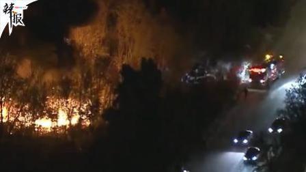 加州史上最惨重! 山火死亡人数44人