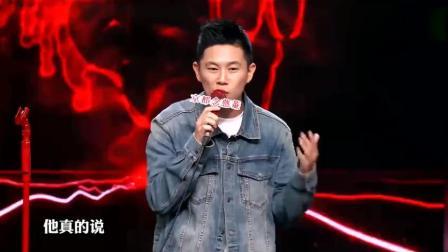 欧阳靖又开始diss吴亦凡, 这个梗真的过不去了, 你会freestyle吗?