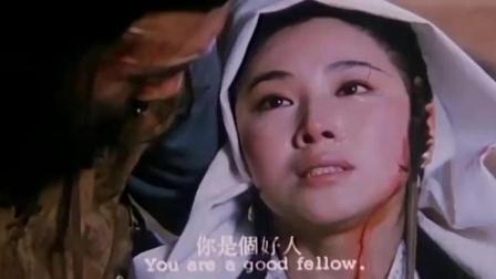 黄河大侠:江山和爱情哪个更重要?真真:放过他,江山给你!