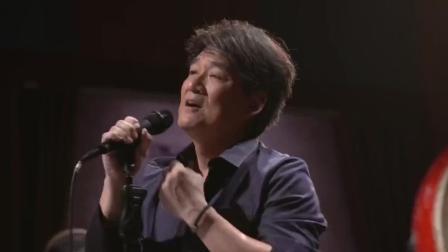 周华健演唱《难念的经》, 时隔多年听起来还是如此让人沉醉
