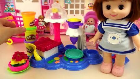 婴儿玩具娃娃玩面条机烹饪玩具和冰淇淋商店玩具, 儿童玩具, 追风亲子游戏