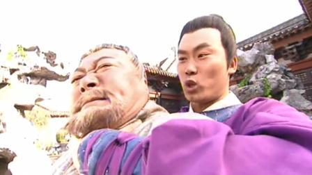薛仁贵传奇: 王妃问太医要增加功力的药, 铁牛也想参加, 可却连自己爹都打不过