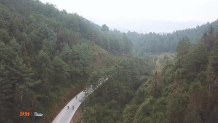 2018七彩云南格兰芬多国际自行车节——腾冲站