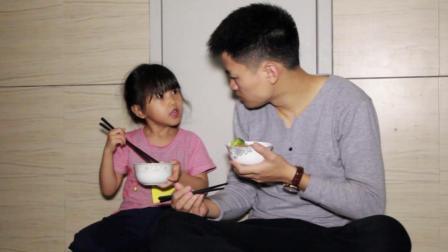 爆笑父女: 妈妈不在家, 父女俩想去外面吃大餐, 结局真让人意外