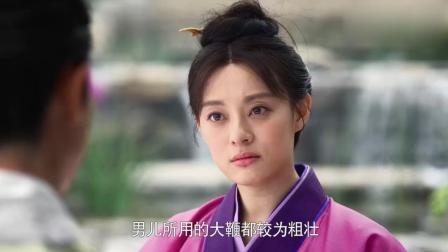 《芈月传》郑袖听闻楚王去其她妃子住处, 一招就把楚王弄来
