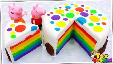 小猪佩奇彩虹蛋糕