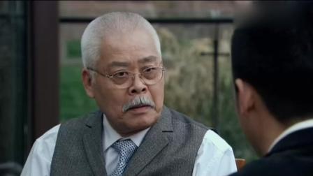 林师傅在首尔: 金会长要把芙蓉堂还给朴家, 所有人都懵了