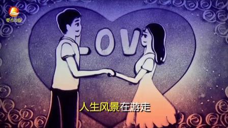 一首《最远的你是我最近的爱》, 世上最遥远的距离, 就是默默爱你