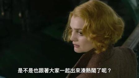《神奇动物: 格林德沃之罪》中国定制终极预告, 魔杖就绪, 等你!