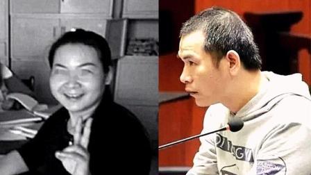 柳州女干部遇害罪犯今执行死刑