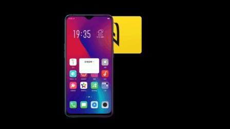 OPPO R17 Pro解锁你想要的NFC功能——公交卡充值实用又方便!
