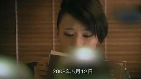 北京爱情故事: 在生命的尽头, 吴魏只能想到伍媚