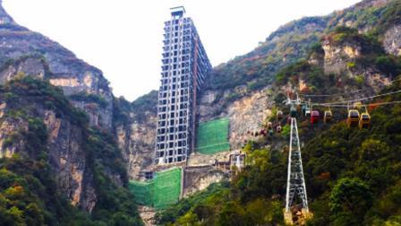 """重庆巫山222米""""悬崖观光电梯""""了解一下"""