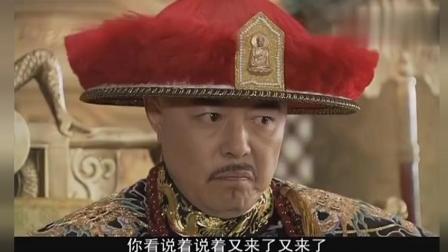 纪晓岚装疯卖傻大闹朝堂, 辱骂和珅, 根本就没把皇上放在眼里!