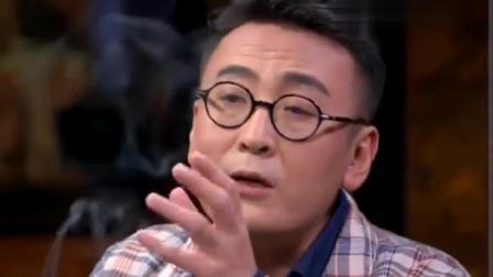 圆桌派: 穷是因为你的出身!