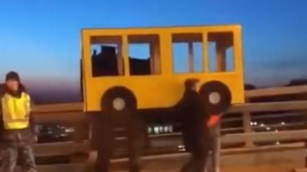 4小伙伪装成公交车过桥半路被交警拦下
