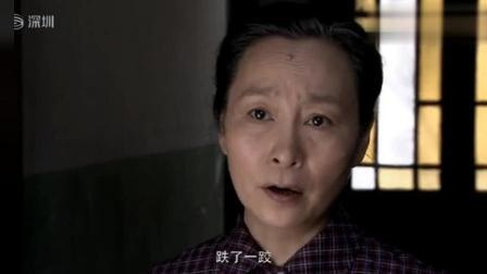 王贵与安娜: 安娜妈妈讲的故事耐人寻味, 值得大家一听