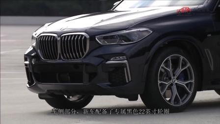 宝马X5上市最新消息  预计2018年广州车展亮相